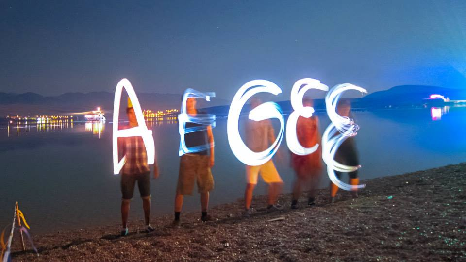 AEGEE people